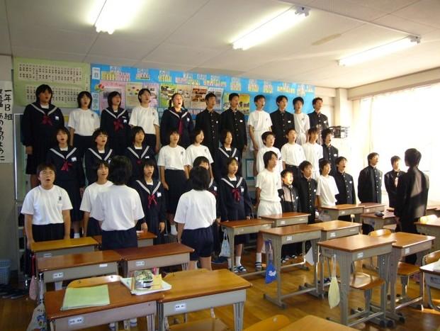 Ogaki - Jeunes étudiants d'Ogaki