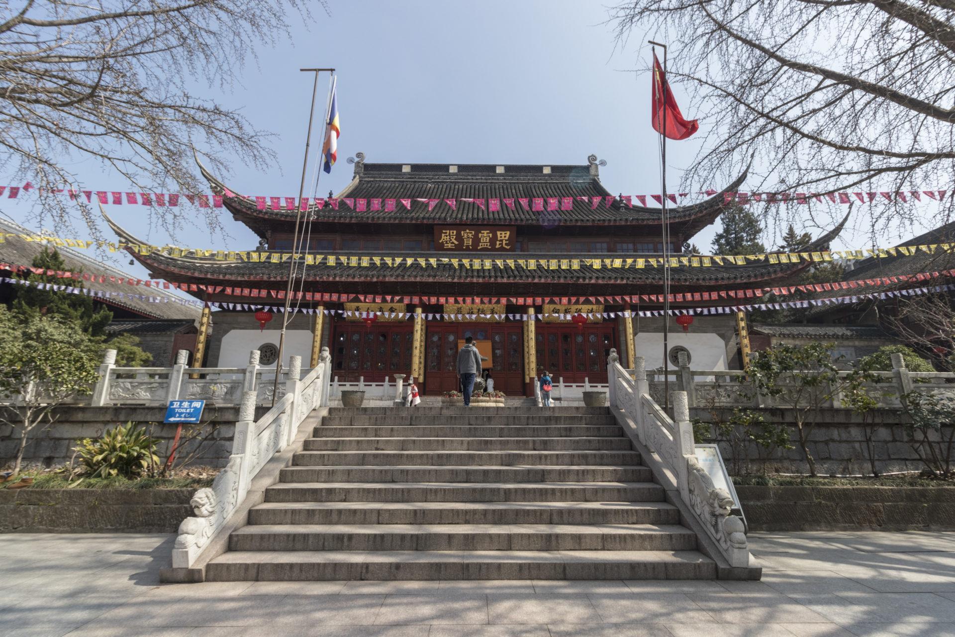Temple de Qixia